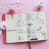 筆記本 手帳本套裝手賬本小清新創意可愛彩頁手繪少女心小物粉色禮盒日記本記事本 快樂母嬰