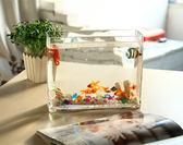 魚缸 創意水族箱玻璃長方形條形方形金魚缸辦公桌面 迷妳小型造景魚缸 igo卡洛琳