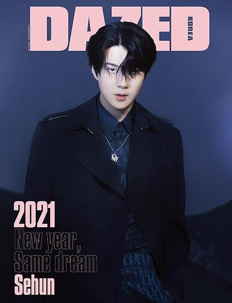 DAZED & CONFUSED (KOREA) 1月號 2021 (3款封面隨機出貨)(韓文雜誌)