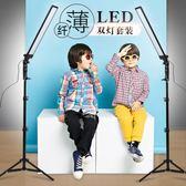 LED攝影棚兒童柔光箱攝影燈直播靜物拍攝調光補光燈攝影套裝器材  魔法鞋櫃  igo
