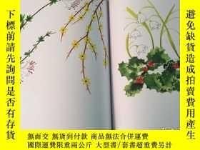 二手書博民逛書店Sticker罕見art 水彩花卉Y335736 Sticker