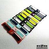 適配 華碩zenwatch2 硅膠 錶帶 華碩zenwatch 二代 硅膠 運動 防水錶帶