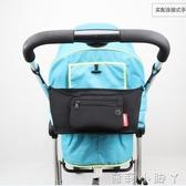 嬰兒手推車置物袋通用寶寶車收納袋bb傘車掛袋多功能儲物掛包黑色  蘿莉小腳丫