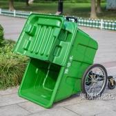 400升垃圾車保潔清運車垃圾桶環衛手推車保潔車清運車帶蓋帶wy