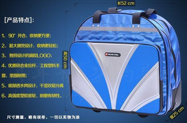 [協貿國際]  拉桿底輪釣魚垂釣裝備魚護包