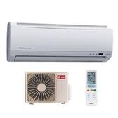 (含標準安裝)日立變頻冷暖分離式冷氣11坪RAC-71YK1/RAS-71YK1