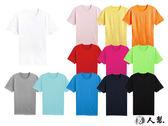 【男人幫】T0360*純棉/領口加厚【180克320碼圓領短袖素面T恤】黑/白/黃/寶藍