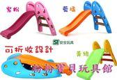 *粉粉寶貝玩具*最新款~可愛兒童摺疊滑梯/溜滑梯~好收納 / 可折疊~ST安全玩具~