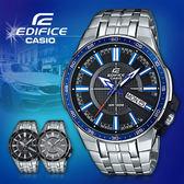CASIO手錶專賣店 卡西歐   EDIFICE EFR-106D-1A2 男錶 防水100米 大錶盤 礦物玻璃  不鏽鋼錶帶