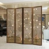 新中式屏風隔斷客廳時尚玄關辦公室簡約現代臥室古典折疊折屏行動MBS 依凡卡時尚