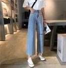 泫雅褲子高腰闊腿牛仔褲女夏季韓版寬鬆破洞流蘇直筒褲薄款九分褲 滿天星