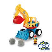 英國 WOW Toys 驚奇玩具 大怪手挖土機 德克斯特 ★建築工程★