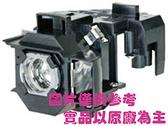 ◤全新品 含稅 免運費◢ EPSON ELPLP36 投影機燈泡【需預購】(原廠公司貨)