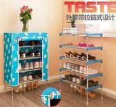 鞋架簡易多層家用經濟型組裝防塵收納架布鞋柜省空間宿舍小鞋架子  YTL