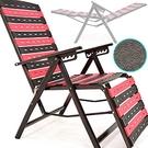 多角度海灘休閒椅.露營椅斜躺椅.折合椅摺合椅折疊椅摺疊椅.高背椅涼椅扶手椅沙灘椅.健康椅