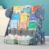 彩通兒童書架簡易家用玩具收納架幼兒園圖書架塑料卡通繪本架 衣櫥秘密