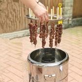 無煙燒烤爐家用戶外吊爐木炭燒烤架室內燜烤爐電野外用品 【快速出貨】