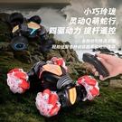 發光音樂變形漂移車遙控越野攀爬車 兒童玩具益智玩具兒童電動遙控 迷你手勢遙控特技扭變車