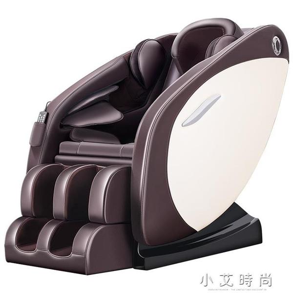 電動按摩椅智慧家用8d全自動老人太空艙全身小型多功能揉捏沙發器 小艾時尚NMS