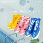 雨鞋套 兒童雨鞋套防水男童雨天女童寶寶防雨鞋套小學生小孩戶外便攜式女 京都3C