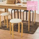 椅子 餐椅 椅凳【L0025】納維亞曲木...