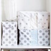 【滿499折100】WaBao 無紡布大容量裝棉被收納袋 衣物收納袋 (大號棉被袋) =ZT9029-1=