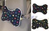 車之嚴選 cars_go 汽車用品【WD-363】日本 NAPOLEX Disney 米奇可愛彩色圖案 絨布舒適 頸靠墊 頭枕 2入組