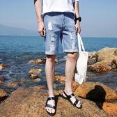 牛仔短褲男士夏季薄款五分褲男5分馬褲夏天修身韓版破洞中褲褲子 生活樂事館