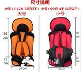 兒童安全座椅 簡易便攜式車載坐墊 潮流小鋪