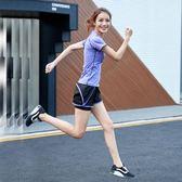 運動套裝 瑜伽服短袖運動上衣女健身房健身服短褲顯瘦套裝速干衣跑步