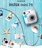 照相機-拍立得mini7c熊貓款傻瓜兒童學生款照 相機7s女孩便宜迷你7 新年禮物YYJ