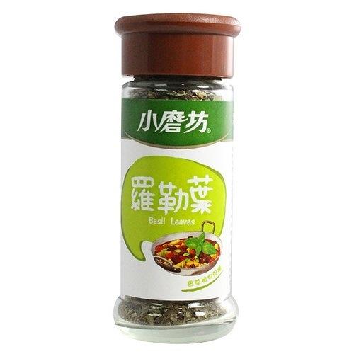 小磨坊 羅勒葉 8g/瓶【康鄰超市】