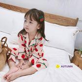 童裝睡衣 女童長袖純棉兒童睡衣套裝春秋款中小童裝寶寶棉綢薄空調服家居服 珍妮寶貝