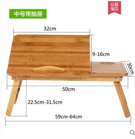 中號平板桌50*30cm三層板電腦桌床上用可折疊桌子懶人小書桌學生筆記本電腦桌 JN
