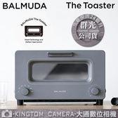 [贈原木砧板]BALMUDA The Toaster K01D 蒸氣烤麵包機 蒸氣水烤箱  日本百慕達 公司貨