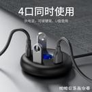 分線器 usb分線器多口轉接頭打印機手機筆記本電腦一分四
