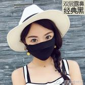 防曬口罩男女薄款透氣跑步戶外騎行防紫外線開口露鼻雙層冰絲  潮流前線