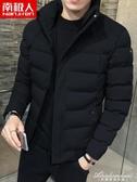 南極人棉衣男冬季2019新款韓版潮短款棉服加厚潮牌帥氣棉襖男外套 黛尼時尚精品