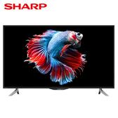 ★SHARP夏普★40吋4K智慧連網液晶顯示器 4T-C40AH1T