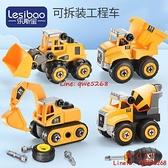 大號拆裝工程車類玩具套裝可拆裝拆卸組裝螺絲動手挖掘機【齊心88】