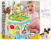 麗嬰兒童玩具館~早教木製玩具-多功能六角繞珠益智大寶箱.趣味玩具.超多玩法~