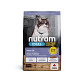 寵物家族-[輸入NT99享9折]紐頓Nutram-I17室內化毛貓雞肉燕麥5.4KG