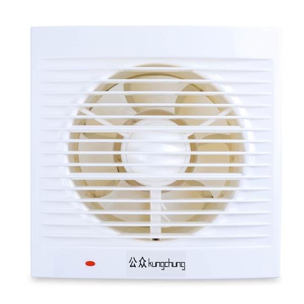 排氣扇6寸圓形廁所抽風機家用排風扇廚房衛生間浴室窗式通風換氣 220V 亞斯藍
