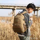 迷彩戶外雙肩包韓版電腦包潮流女背包休閑大容量旅行包學生書包男 卡卡西