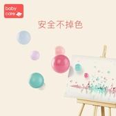 海洋球加厚無毒 兒童室內玩具球彩色波波球兒童海洋球池HRYC 【免運】