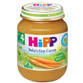 HiPP喜寶 有機香甜胡蘿蔔泥125g