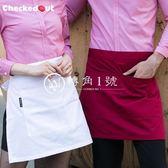 韓版短款圍裙定制Checkedout黑白色咖啡店服務員圍裙