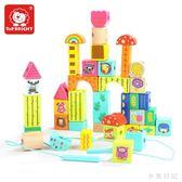 一歲寶寶益智穿線積木玩具1-2周歲3歲繞珠串珠兒童玩具女孩穿珠子 js13445『小美日記』