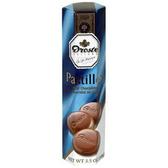 荷蘭 Droste 牛奶巧克力條 100g