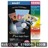 COLORJET RC高級超光澤 亮面相紙 270g 4X6 100張 CS-270L 艷彩 相紙 270磅 日本相紙
